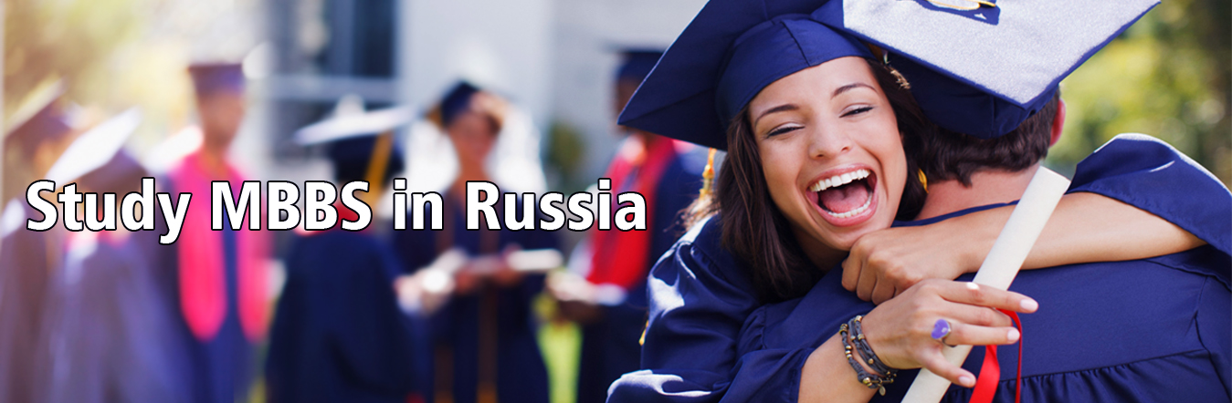Benefits of MBBS from Russia
